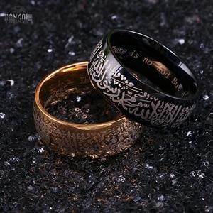 Image 3 - 8มม.สแตนเลสAllahอาหรับAqeeq ShahadaอิสลามมุสลิมแหวนBand Muhammadพระเจ้าQuranตะวันออกกลางOne Loverแหวน