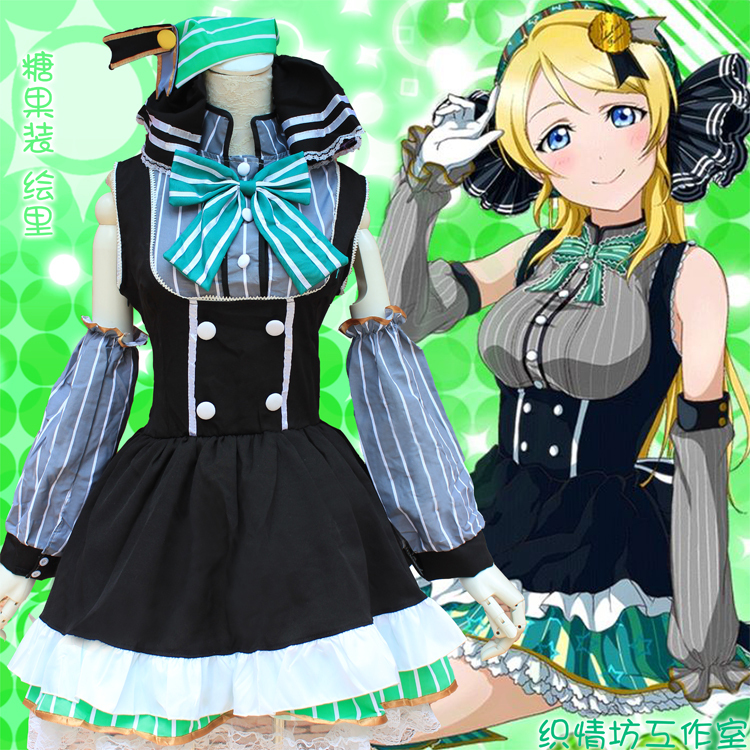 Japanese Anime Love Live Candy Set Coplay Eli Ayase Maid Dress Costume - L-email Cosplay Store store