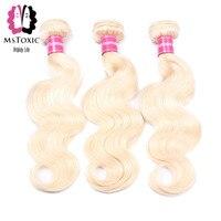 Mstoxic 613 Blonde Brazilian Body Wave Hair 3 Bundles 100% Human Hair Weave Bundles 3pcs/lot No Remy Hair Free Shipping