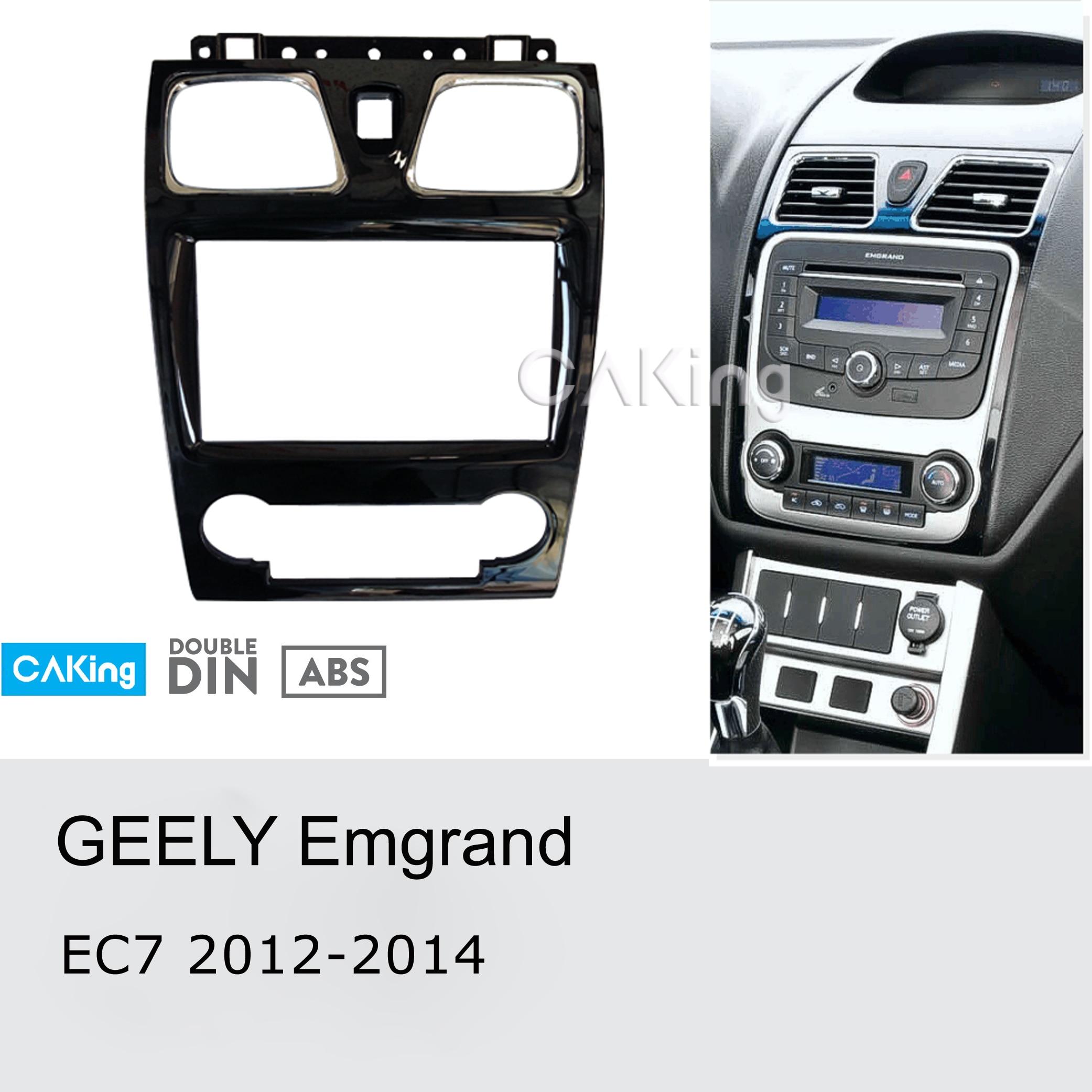 Double Din Fascia Radio Panel for GEELY Emgrand EC7 2012 2014 Frame Dash Fitting Kit Facia