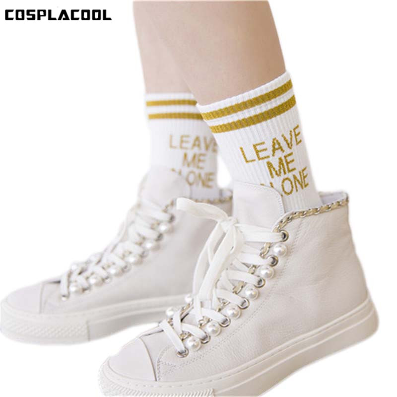 [COSPLACOOL]Gold Silver Letter Leacve Me Alone Cotton Socks Women Creative   Skateboard In Tube Meias Harajuku Street Unisex Sox