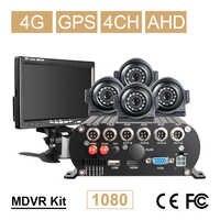 "7"" Screen LCD Car Monitor+4Pcs Side Metal HD Security Car Camera 4CH HDD 4G GPS Hard Disk Mobile Car Dvr Recorder Free Shipping"