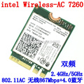 Intel 7260NGW Intel Dual Band Wireless-AC 7260 802.11ac, Dual Band, 2x2 Wi-Fi + Bluetooth 4.0 intel 7260 AC
