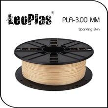 Worldwide Fast Delivery Direct Manufacturer 3D Printer Material 1 kg 2.2 lb 3mm Sparkling Skin PLA Filament