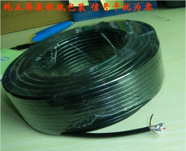 Thin Dmx Audio Video Signal Line Audio Cable Shielded Wire