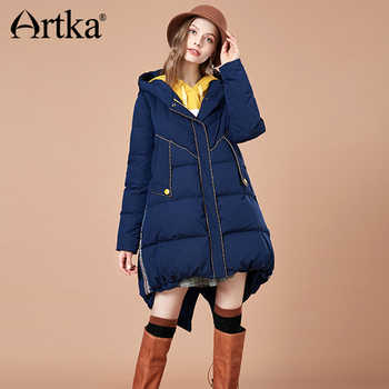 ARTKA New Fashion 2018 Winter Women's 90% White Duck Down Jacket Long Down Coat Star Letter Pattern Hooded Parka ZK10087D - DISCOUNT ITEM  50% OFF All Category