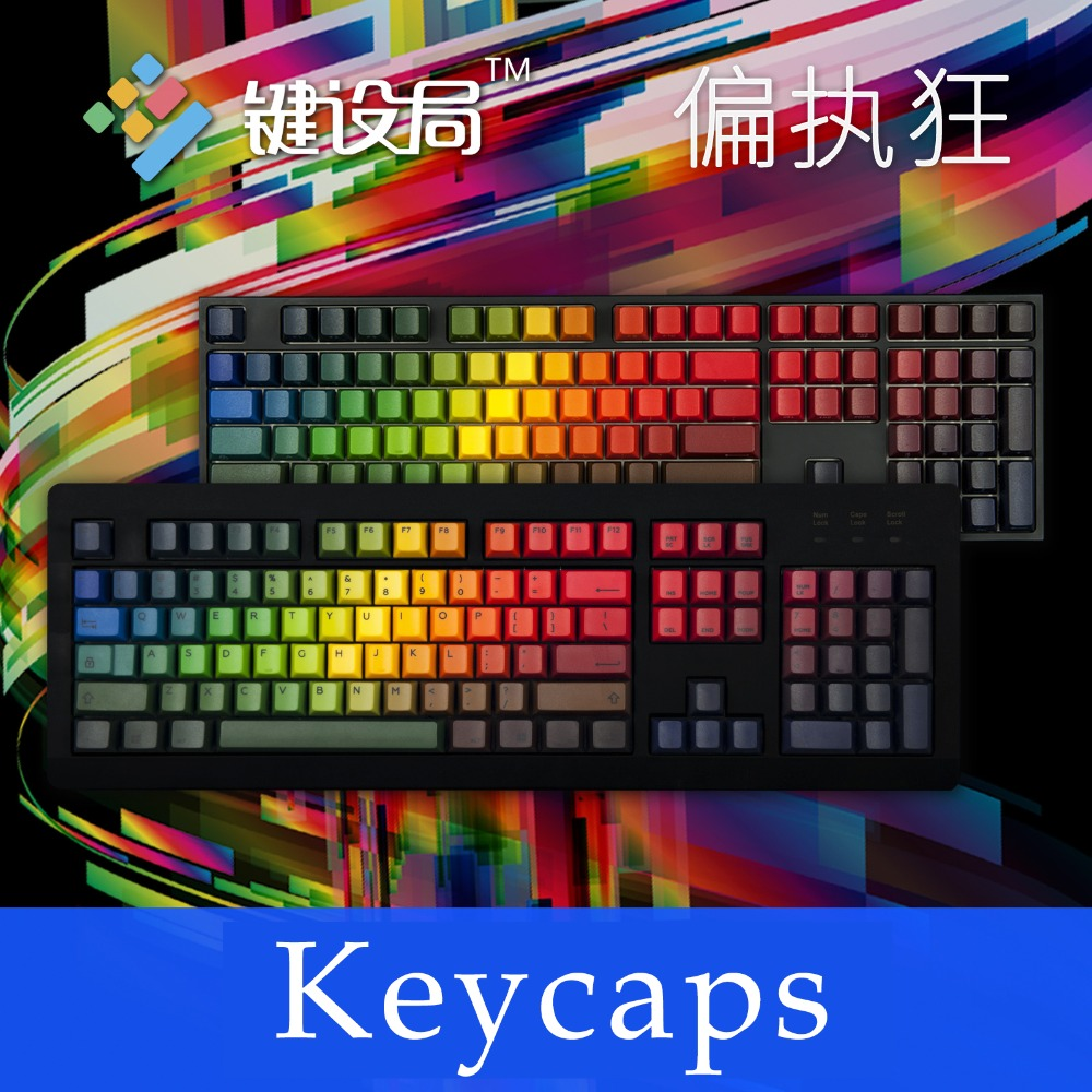 side printed keycaps top printed keycap Craftsman Cherry profile For MX Switches Mechanical Gaming Keyboard Free Shipping printed handerchief cami top