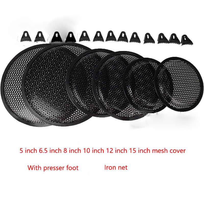 2 ชิ้น/ล็อตขนาดใหญ่ลำโพงลำโพงสุทธิฝาครอบซับวูฟเฟอร์รถ horn ป้องกัน connector 5 นิ้ว/6/8/ 10/12/15 นิ้ว