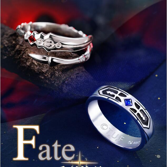 FGO FATE Lancer Cu Chulainn Gae Bolg Excalibur Saber Avalon Sword Ring Adjustable 925 Sterling Silver Ring Cos Jewelry Gift