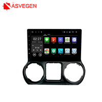 Asvegen Touch Screen Android 7 1 Quad Core Car Radio Navigation Stereo Headunit WIFI 4G Media