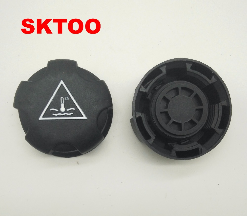 SKTOO car water tank for Peugeot 301 308 407 406 for Citroen C2 C3 C4 Engines coolant expansion of the tank top radiator