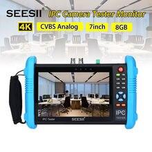"SEESII 9800PLUS "" IP сенсорный экран Камера тест er 4K 1080P IPC CCTV монитор CVBS видео аудио POE тест HDMl Выход Обнаружения 8 Гб"
