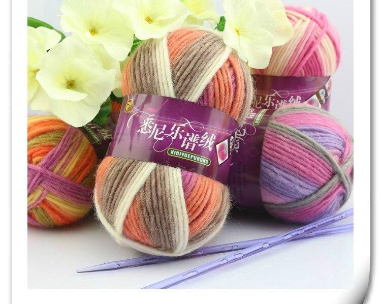 FREE SHIPPING 400g 4balls Space Dye Wool Sweater Knitwear Thick Hand Knitting Wool Yarn Lanas Para Tejer Merino Wool Yarn
