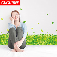 Decorate green leaf art wall sticker decoration Decals mural painting Removable Decor Wallpaper LF-1806