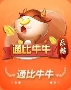 JDB龙王捕鱼2金皇冠娱乐
