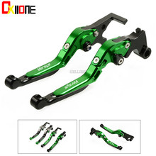 With logo Motorcycle Accessories Adjustable Extendable Brake Clutch Levers Set For KAWASAKI VERSYS (650cc) 2009-2014 2012 2013