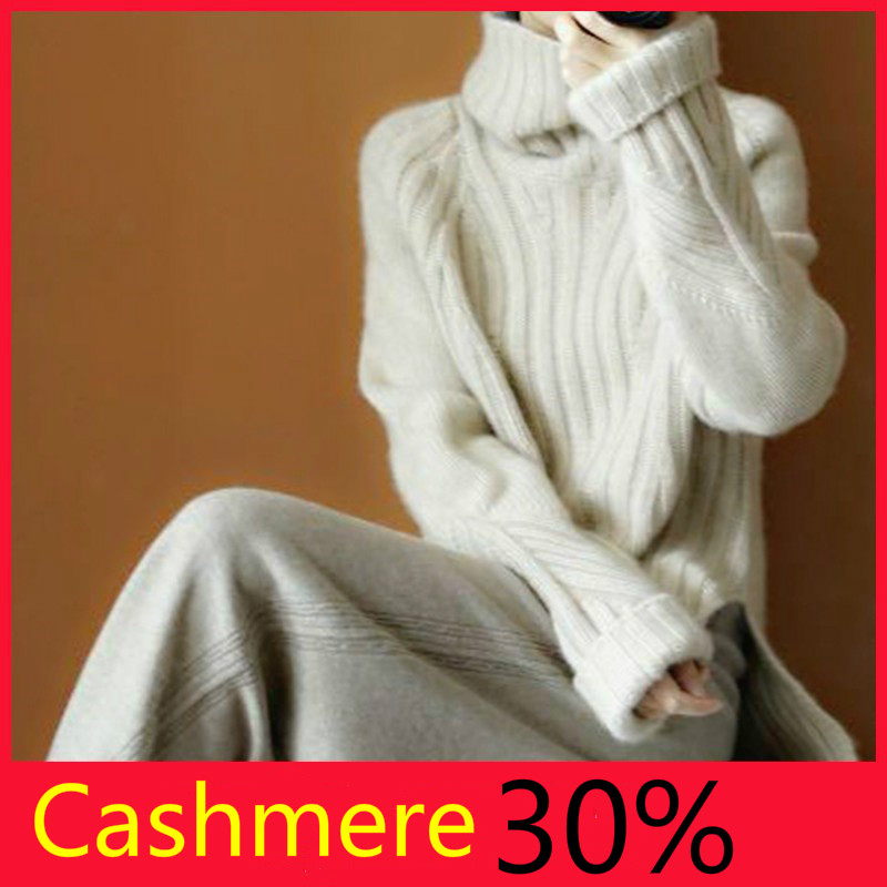 New Fashion Winter Cashmere Wool Women Pullovers Casual Long Sleeve Turtleneck Sweaters