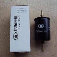 Качественный топливный фильтр, бензиновый фильтр для GREAT WALL HOVER CUV H3 H5 WINGLE 3 WINGLE 5X240X200 V240 V200