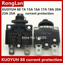 [BELLA] KUOYUH 88 Series Electric overload current protection device imported Taiwan 7A 15A 16A 17A 18A 20A 23A 25A agents 10pcs