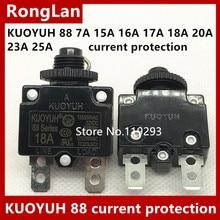 [BELLA] KUOYUH 88 série dispositif de protection de courant de surcharge électrique importé Taiwan 7A 15A 16A 17A 18A 20A 23A 25A agents 10 pièces