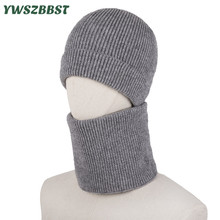High Quality Autumn Winter Women Men Knitted Hat Crochet Neck Warmer Scarf Collar Fashion Beanies Cap Scarf Set Unisex цена в Москве и Питере