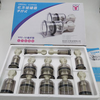 12pcs Vacuum Suction Cup Magnet Theapy Acupressure Tanks Cupping Set Chinese Medical Body Pain Relieve Acupuncture Massage Cups