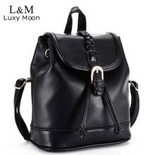 Luxy moon мода женщины кожа рюкзак старинные корейский стиль teenagre девушки рюкзаки плечо mujer сумки mochila 2017 xa1036h