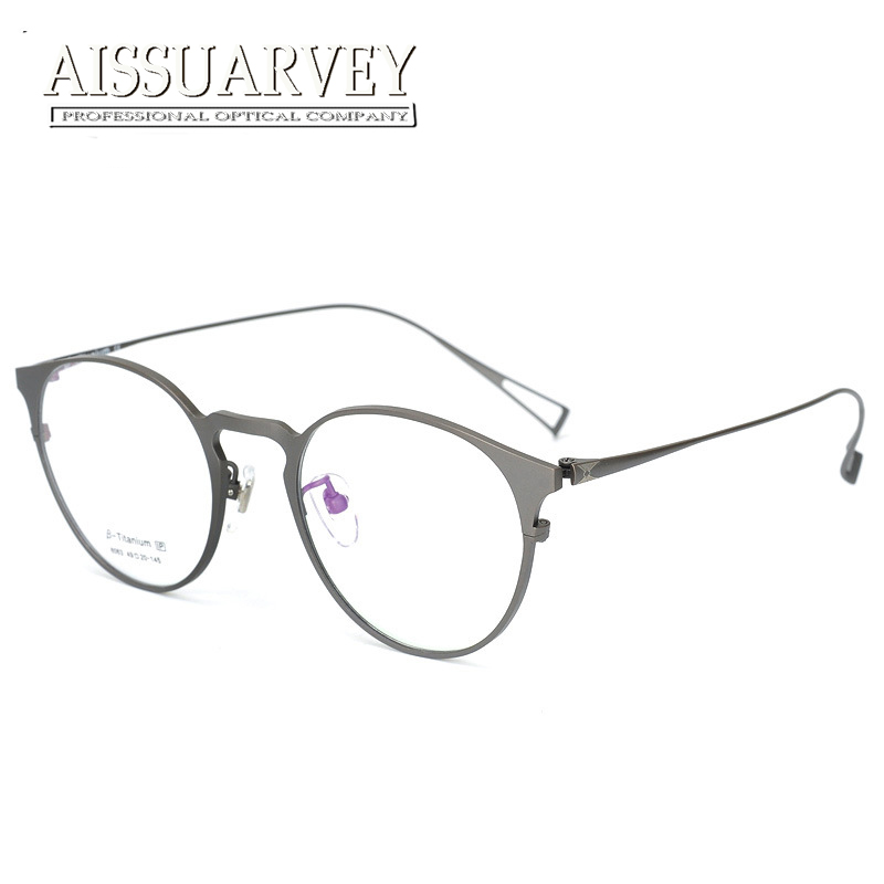 Pure Titanium Eyeglasses Frame Men Women Optical Round Ultra light ...