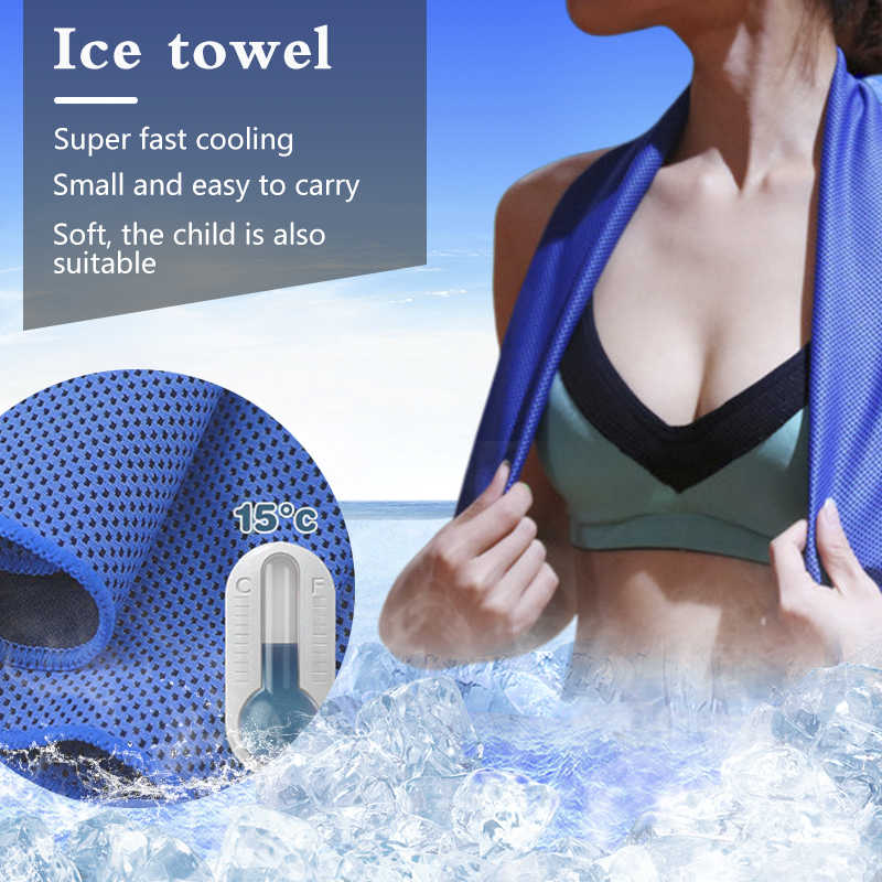 cooling towel Ice Towel women cooling Gym Jogging Enduring Running Instant Ice Cold  Pad Cooling Sweat Tool beach towel