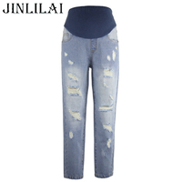 JINLILAI 2017 Brand Maternity Clothes Jeans For Women Street Style Large Size Washed Holes Care Pants