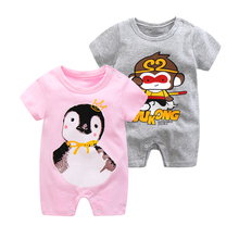 Newborn Body Suit Baby Pajama Boys Animal Rompers