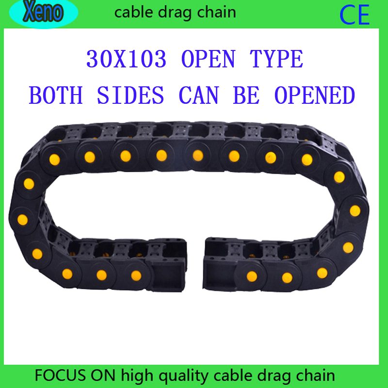30x103 10Meters Bridge Type Reinforced Nylon Engineering Towline For Engraving Machine30x103 10Meters Bridge Type Reinforced Nylon Engineering Towline For Engraving Machine