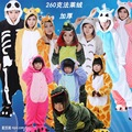 Mink cashmere flannel pajamas pajamas conjoined animal cartoon dinosaur mother and daughter son lovely children