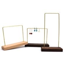 Solid Wood Metal Stick Jewelry Display Holder Necklace Earrings Bracelets Display Shelf Jew