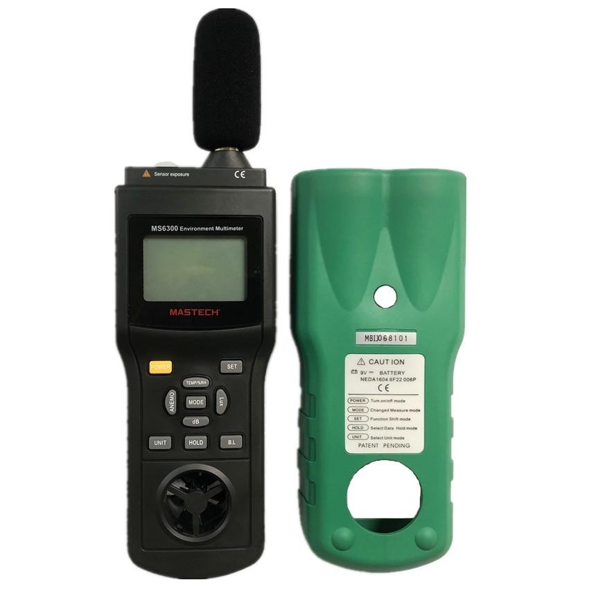 MASTECH MS6300 цифровой многофункциональный, окружающая среда метр Температура влажности уровень звука воздушного потока метр Люксметр Анемометр - 5