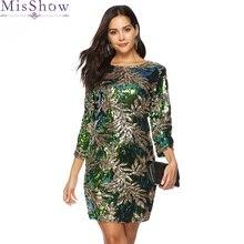 Сексуальное зеленое короткое коктейльное платье длиной до колена, с блестками, рукав 3/4, официальное вечернее платье, вечерние платья для выпускного вечера