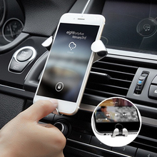 Baiscxst Gravity Reaction Car Mobile Phone Holder Clip Type Air Vent Monut GPS Car Phone Holder Stents For iPhone 6 6S 7 8 Plus