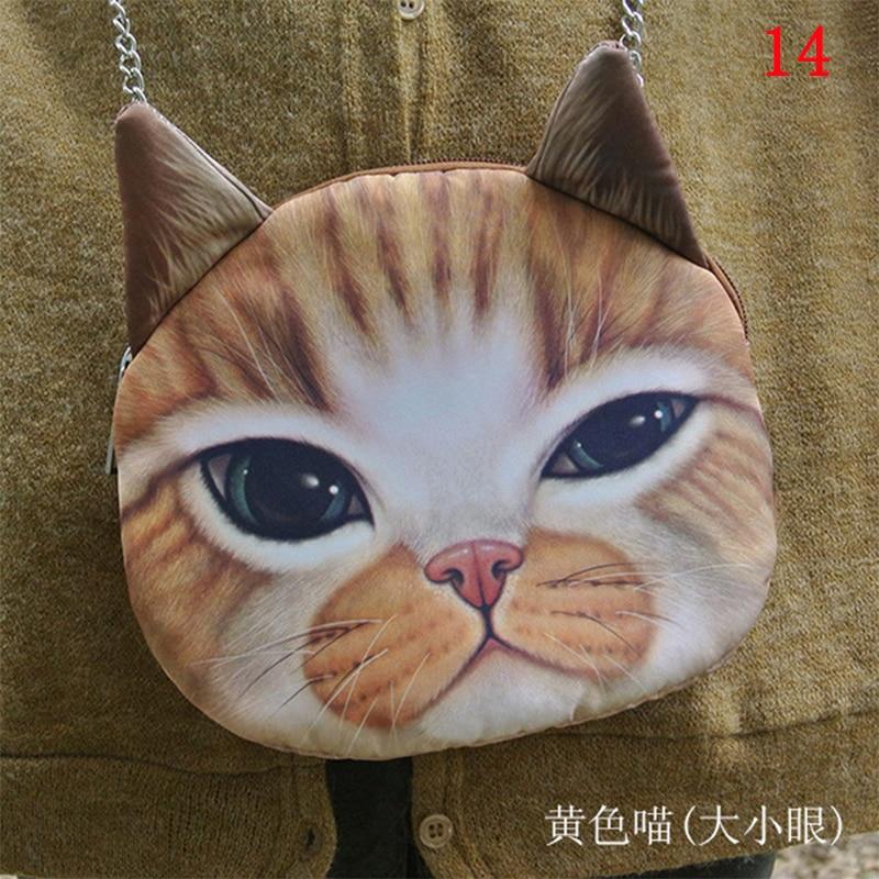 Animal Cats Eyes Animal World Strap Laptop Bag 13 Inch Pet Cat Face Judascepeda Messenger Shoulder Bag Cat