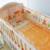 Ropa de cama de Bebé Bebé Ropa de Cama Conjunto 60*120, Descuento Bebé Juegos de Cama Edredón, Juego de Cama de Lino para Los Bebés, Paracolpi Lettino