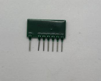 HIS0169C Color TV power integrated circuit ZIP-7 tiles New original HIS0169 0169