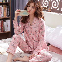 CherLemon Floral Printed Cotton Pajamas For Women Spring Soft Full Length Top & Bottoms Sleepwear Japanese Style Lounge Wear
