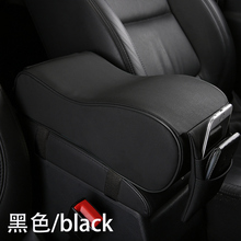 1pc for Mazda 3 Axela cx-3 cx-4 cx-5 ATENZA Armrest box Heightening pad decorate beige center console armrest storage box elbow supporting armrest for mazda 3 mazda 6 cx 5 cx 7