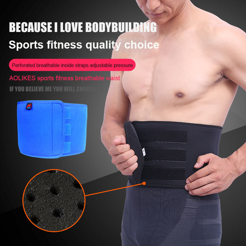 Men Waist Support Belt Lumbar Brace Breathable Protection Back Absorb Sweat Fitness Sport Protective Gear