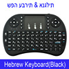 Hebrew Black Color