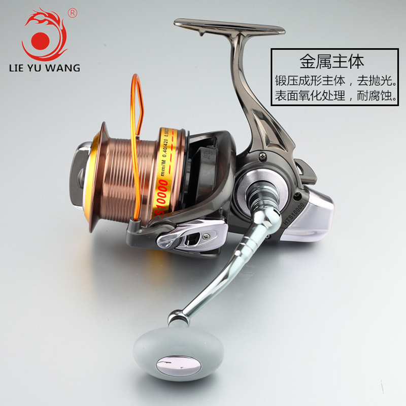 13BB 4.6:1 Metal Body Surf Casting Spinning Fishing Reel Salt Water Distant Long Shot Wheel Pesca Light Spool Long Cast Reel fishing reel long shot casting sea salt water spinning reel 3000 9000 full metal wire cup carretilha pesca