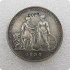 1832 German states c...