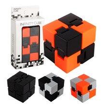 Тренд креативный бесконечный куб офис флип кубическая головоломка против стресса успокаивающий игрушки для детей с синдромом аутизма для детей