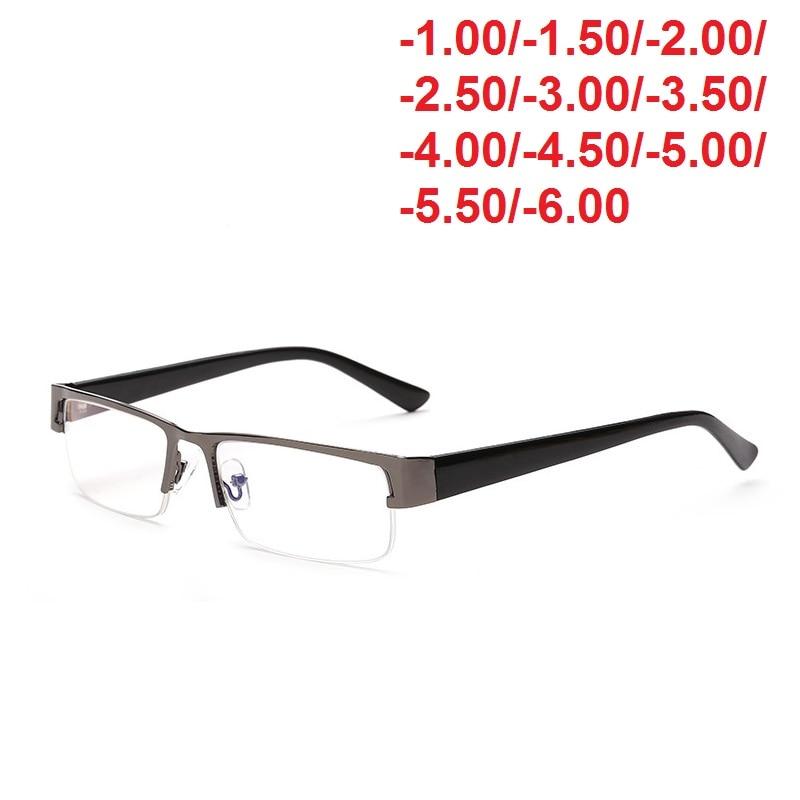 Cubojue Men's Glasses Minus 100-400 Myopia Eyeglasses Frame Tint Film Blue With Optical Prescription Lens Grey Eyeglass Male