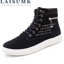 LAISUMK New Retro Large Size Fashion MenS Boots Autumn/Winter High Help Warm Lace Fight Color Plate Shoes Hot Wild Casual