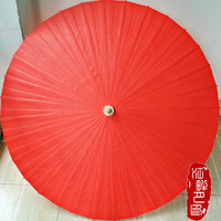 Red Color Oil Paper Umbrella Cosplay Amine Person Paper Parasol Japanese Chinese Wedding Decoration Hanging Paper Umbrella